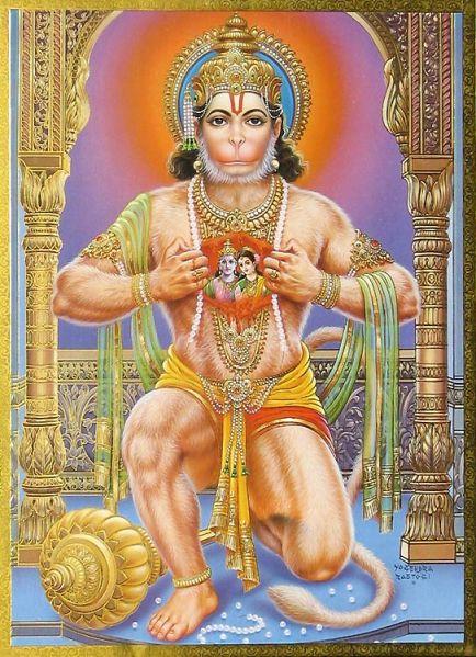 Hanuman – O Super-Herói do Meu Coração 11