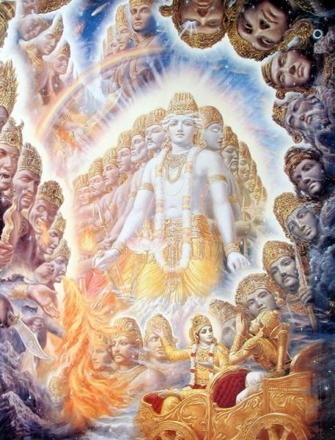 A Forma Universal: Suas Revelações e Implicações 1
