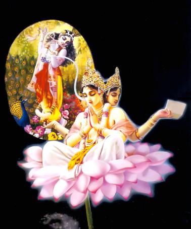 26 I (artigo - krishna) Krishna, Sua Posição, Seu Nascimento e Sua Morada (Janmastami 28) (6500) (pn) (da)7
