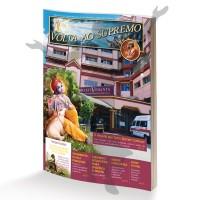 08 I (artigo - Saúde) Hospital Bhaktivedanta (2930)7