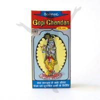 15 I (artigo - sadhana) Tilaka A Marca de Deus (1200)7