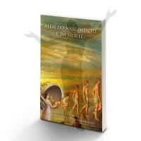 16 SI (artigo - karma e reencarnação) Espiritismo e Consciência de Krishna, Um Estudo Comparativo em Transmigração da Alma (5500) (bg)4