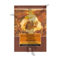 16 SI (artigo - karma e reencarnação) Espiritismo e Consciência de Krishna, Um Estudo Comparativo em Transmigração da Alma (5500) (bg)6
