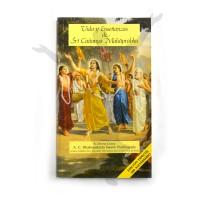 14 SI (oração - Caitanya e Associados) A Oração de Advaita (Goura Purnima, dia 16) (485)7