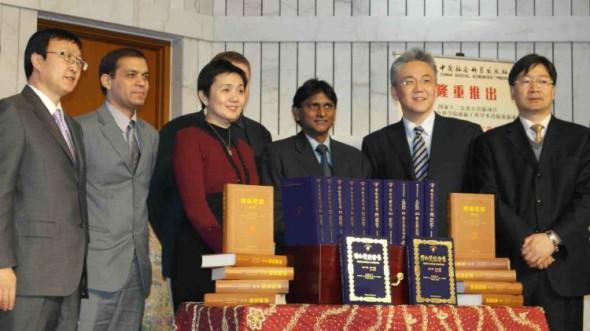 3 I (notícia - pregaç¦o) Bhagavad-gita Como Ele É e Bhagavata Purana Lançados em Chinês (901)1