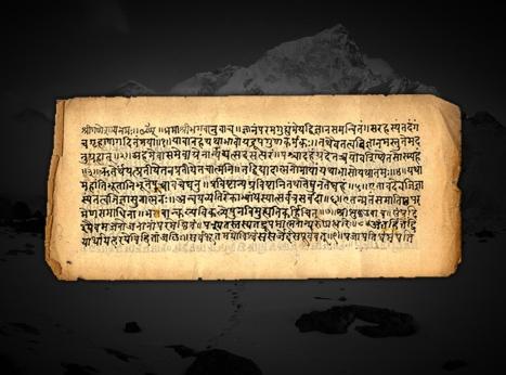 23 (artigo) Predições Escriturais Referentes ao Senhor Chaitanya (4005)5