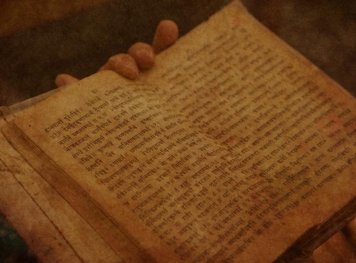 5 R (artigo - Sucess¦o Discipular e Mestre Espiritual) Baladeva Vidyabhusana, o Vedantista Gaudiya - dia 8 (5303) (bg)