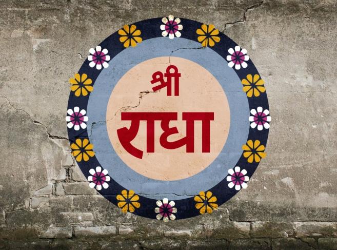 -04 (artigo - Mantra) O Canto dos Santos Nomes de Srimati Radharani (1855) (ta)