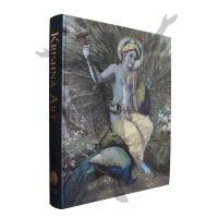 18 (artigo - Krishna) R Nandotsava (502) (dia 18, Nandotsva) (bg) (ta)1