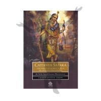08 I (artigo - Teologia) As 5 Opiniões de Chaitanya Mahaprabhu (1607) (ta)