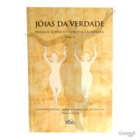 11 I (entrevista - Pregação) Entrevista Vedanta 108 (1205) (ta)