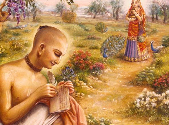 -@ 25 I (entrevista - teologia) O Néctar da Instrução Entrevista (2000) (bg) (pm) (ta)