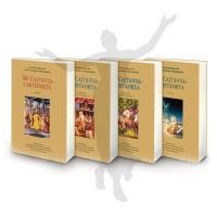 10 SI (história - Caitanya e Associados) As Glórias de Haridasa Thakura (3302) (4, Vrndavana Dasa) (ta) (sankirtana)3