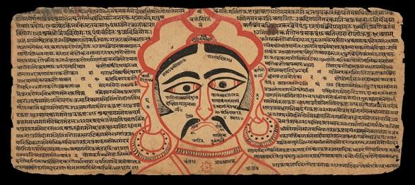 (20) (artigo - artes) Poesia-e-Poetas-Transcendental-muçulmanos1