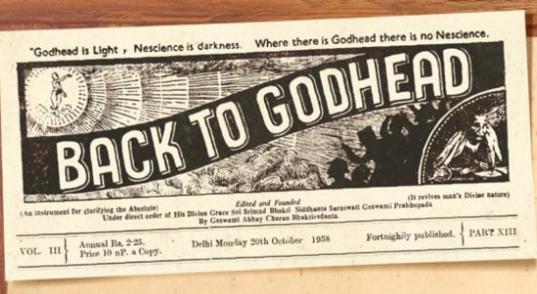 back-o-godhead