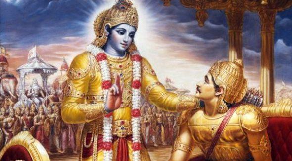 Renda se a Mim O Amável Convite de Krishna
