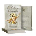 3d sr caitanya bhagavata