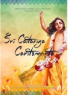 Sankirtana-Shop-CAPA_Mukunda_800x800 (1)